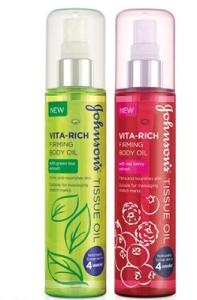Johnson's Vita-Rich Firming Body Oil_R109.95_Major Retail Stores