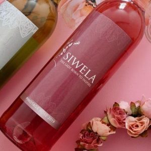 Meet The Woman Behind The Brand Siwela Wines